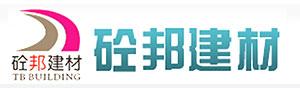 雲南砼邦建材有限公司-賽普夥伴