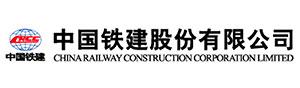 中國鐵建股份有限公司-賽普夥伴