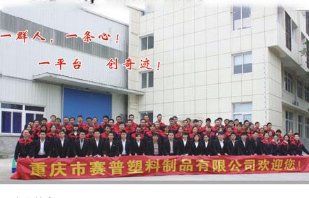万博手机版下载简介
