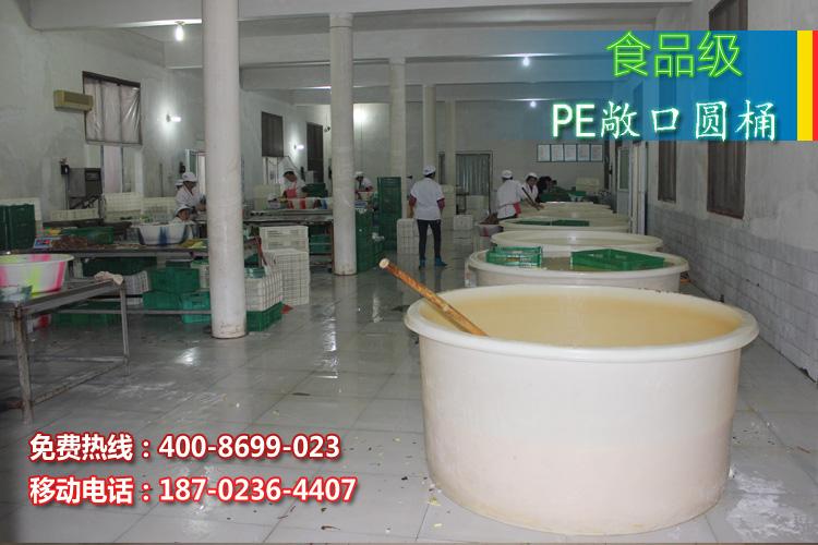 重庆那有卖塑料腌菜缸 赛普塑料