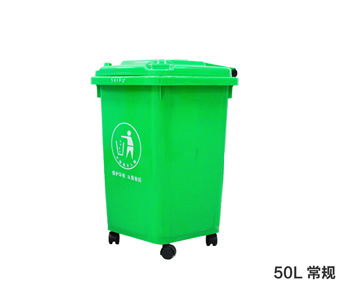 50L环卫垃圾桶
