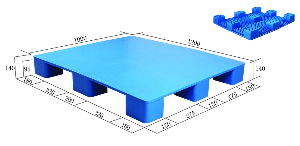 赛普塑业九脚平板塑料托盘