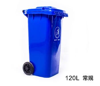 120L万博最新体育app垃圾桶