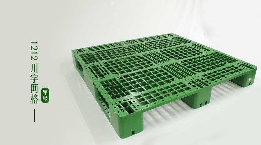 电路板 900_500